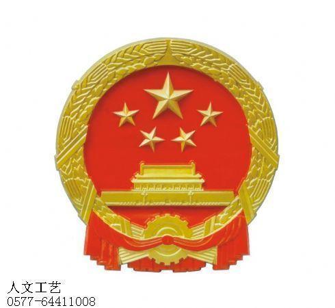 中国国徽简笔画图片图片免费下载